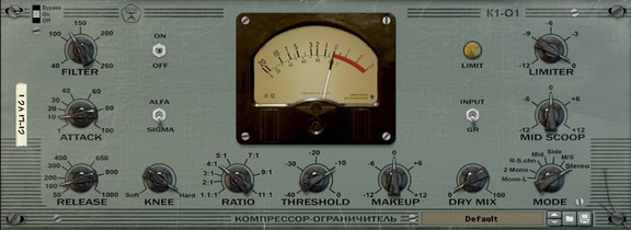 C1-L1 Vintage Compressor - Reason Rack Extension by Red Rock Sound