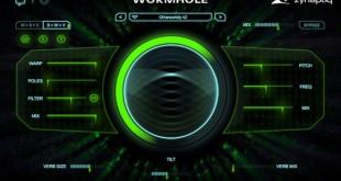 Musikmesse 2016 Zynaptiq Wormhole Plugin