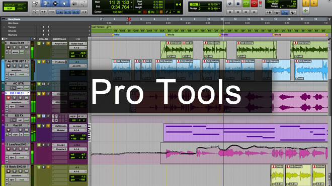 Pro Tools Sound Design Software