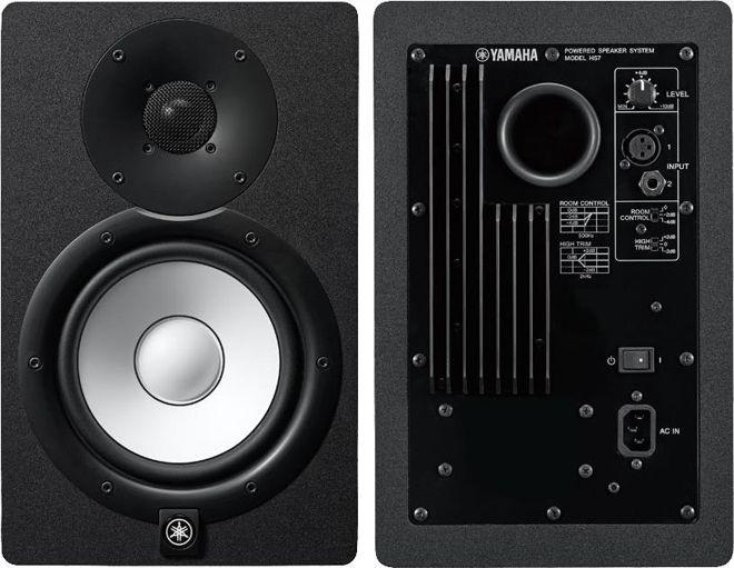 Review Yamaha HS7 Studio Monitors